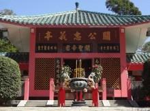 birthday of kwan tai temple