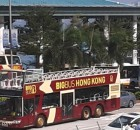 big bus hong kong discount