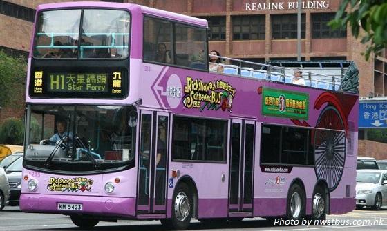 hop on hop off hong kong rickshaw bus