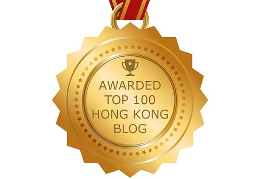 top 100 hong kong blogs 2018