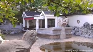 han garden hk