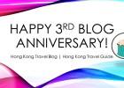 travel blog third anniversary hk