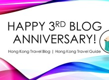 travel blog third anniversary hk