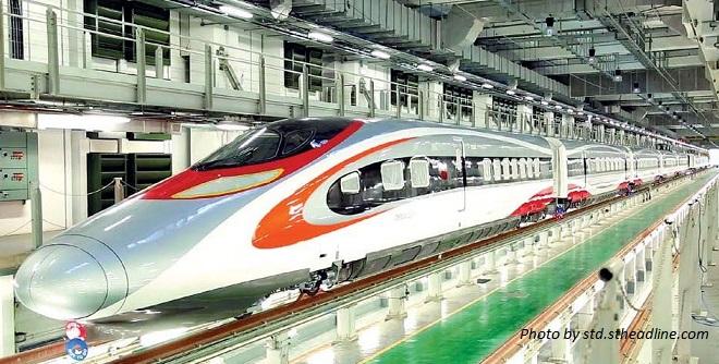 hong kong express rail link