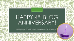 travel blog fourth anniversary