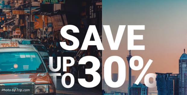 hong kong macau hotels discounts may 2019