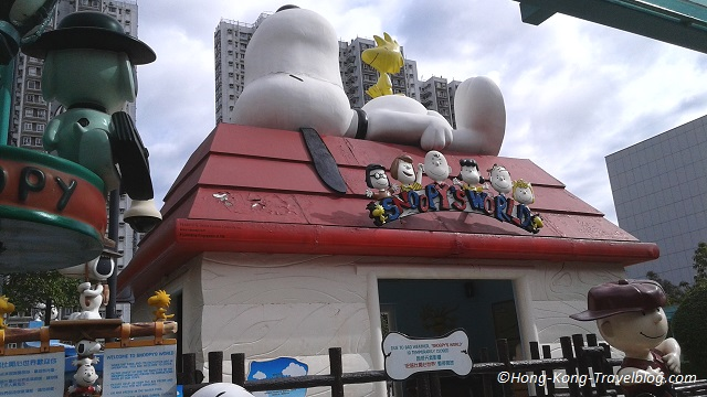 snoopy world shatin