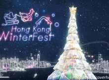 christmas in hong kong 2019