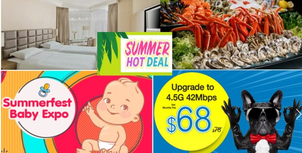 august offers 2021